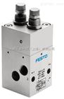 费斯托VLG-4-1/8可调脉冲发生器