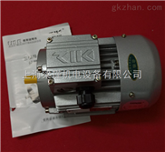 中研紫光电机,YS7124铝合金三相异步电机
