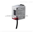 LR-W500基恩士光電傳感器廠家直供上海桂倫