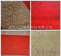 莱芜小幅面PVC底地毯激光刻花机地毯设备