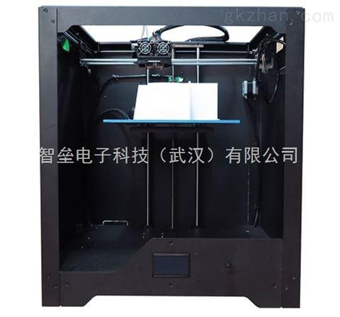 双喷头FDM3D打印机
