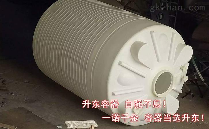 40吨滚塑水箱
