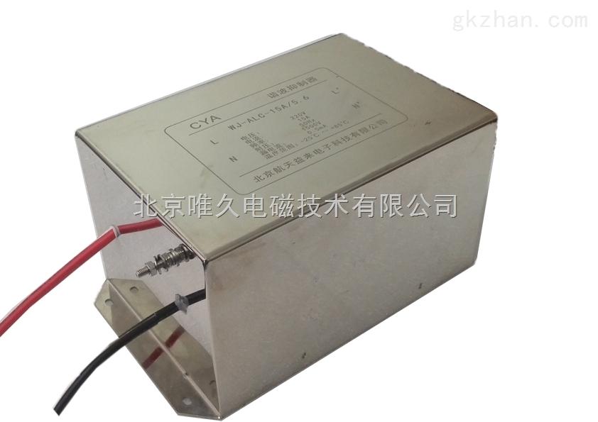 �磁兼容�S�V波器