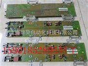 西门子6SE7038-6EK84-1JC1报F025/F026/F027故障维修