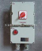 BLK52-32/3P防爆断路器