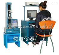 QJ210拉链抗拉强度测试仪