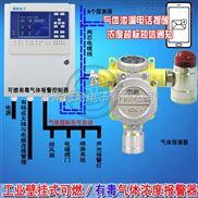 快餐店厨房甲烷气体泄漏报警器,可燃气体探测仪安装价格