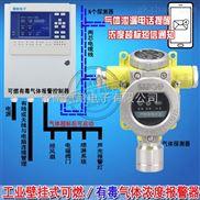 氟化氢报警器,防爆型可燃气体探测器厂家
