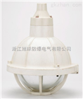 HRD52n型防爆金卤灯
