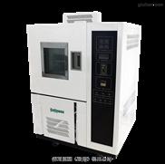 高质量臭氧老化试验机_耐臭氧老化试验箱