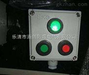 防爆控制按钮,防爆按钮箱,防爆按钮厂家