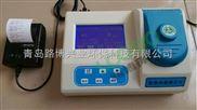 氨氮快速测定仪水质分析仪厂家