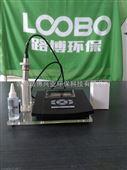 便携式微量溶解氧仪水质分析仪厂家