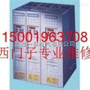 6SE7031变频器报警F001互感器损坏维修