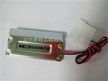 深圳市工控机工业电子硬盘64MB