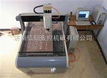 小型石碑雕刻机 数控石碑刻字机