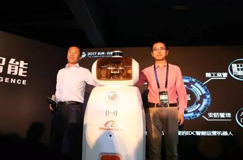 """高精度数据中心智能机器人""""天巡""""全球发布"""