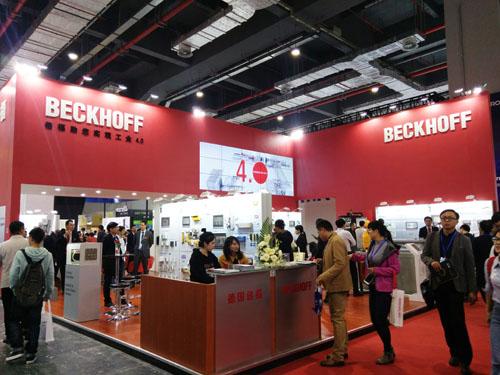 2017上海工博会 德国倍福自动化有限公司展商风采