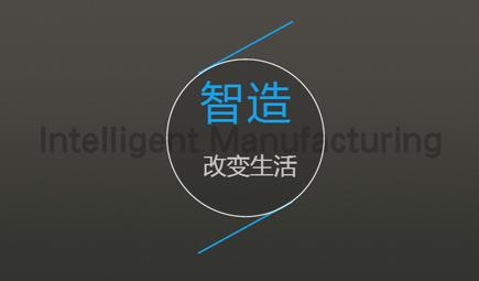 """2016全球工業自動化市場""""成績單""""紛紛出爐"""