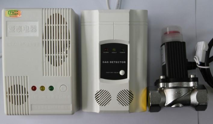 bs01 家用燃气探测器 防爆型可燃气体探测器批发价格
