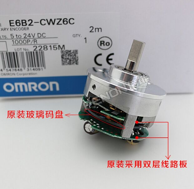 智能控制 传感器 编码器 乐清市南辉电气有限公司 欧姆龙 旋转编码器