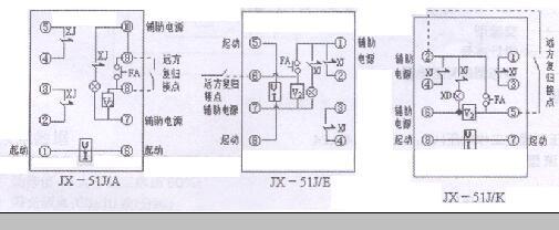 jx-51j/k;-jx-51j/k交流磁保持信号继电器