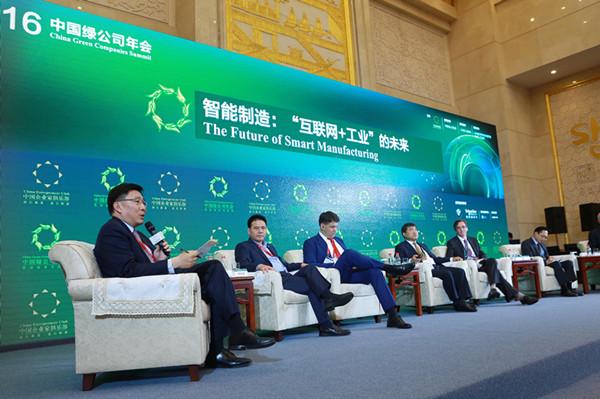 蒋锡培:互联网+工业是企业必走之路