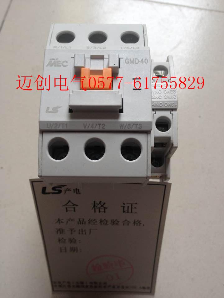 原装gmd-9直流接触器