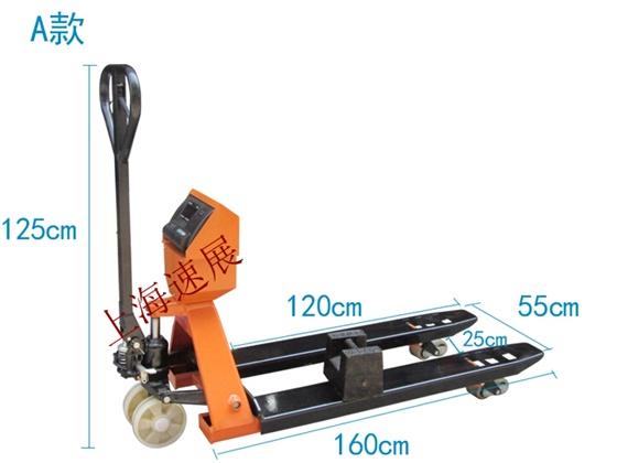 置零,去皮,累计等功能;单位可切换(kg/1b); 6,充电电池供电/液压叉车