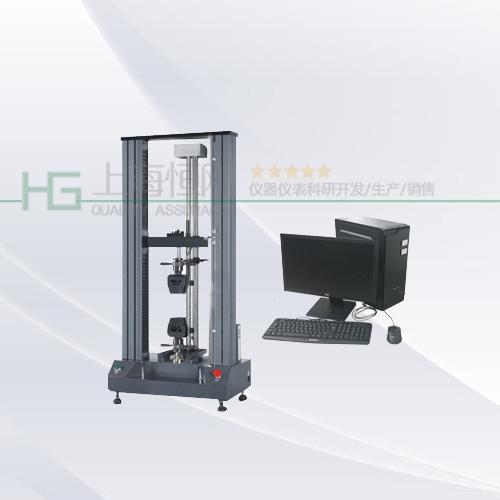 微机控制双臂式拉力试验机