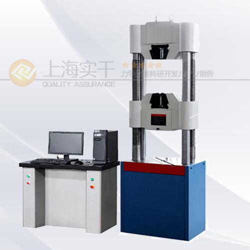 微机控制管材环刚度试验机