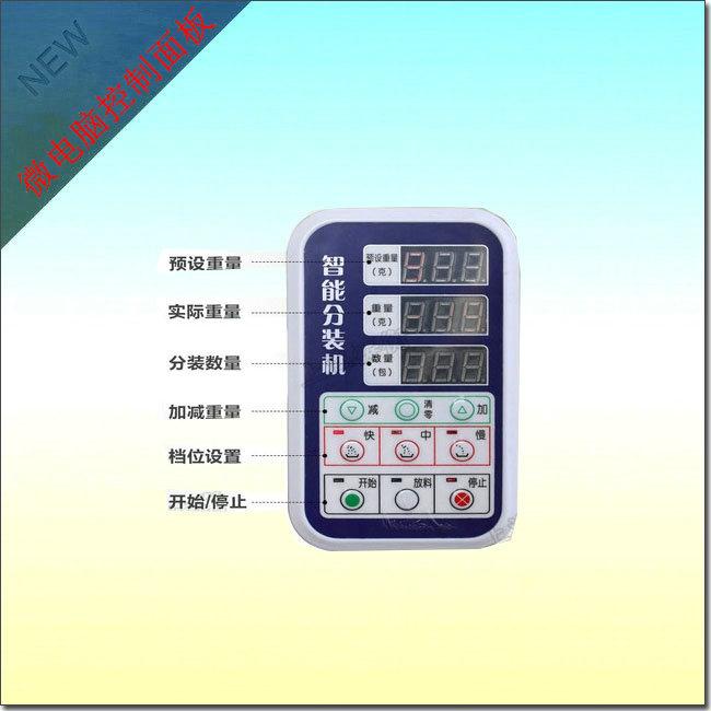 产品微电脑控制板