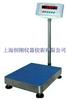 TCS新桥30 kg电子平台秤专卖店