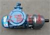 YXB齿轮防爆减速电机-蜗轮防爆减速电机