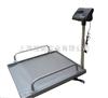 SCS透析200kg轮椅秤,医用200kg轮椅秤
