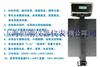 TCS300 kg平台秤,具有铝压铸机烧焊2种秤台供选择