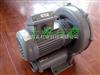 RB-022H'200度耐高温高压隔热鼓风机'台湾全风高压风机定制隔热