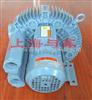 YX-42SH-1中国台湾-旋涡式高压气泵|宇鑫-H系列气环式真空泵