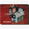 -ASCO滑动式电磁阀,EFHB8320G174,阿斯卡气控阀
