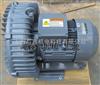 YX-81D-7.5KW漩涡气泵厂家/旋涡增氧高压气泵销售网点