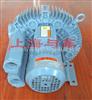 YX-52SH-2漩涡气泵/气环式压缩机