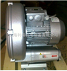漩涡气泵2HB210-AH06