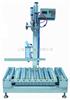 Gzc-20公斤小型定量灌装秤