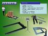 DCS-XC-UU形电子秤、U形电子磅、U形地磅