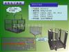 DCS-XC-D动物秤、称动物电子秤、牲畜电子秤