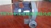 FXH-100宇鑫高压鼓风机-透浦式中压防爆耐高温鼓风机