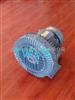 YX三相高压鼓风机-单相高压鼓风机、三相(单相)中压透浦式鼓风机