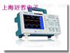 DSO5072PDSO5072P台式示波器DSO5072P