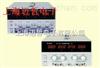 上海SS3323上海SS3323直流稳定电源SS-3323