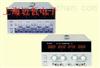 上海SS4325上海SS4325直流稳定电源SS4325